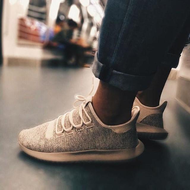 Adidas Tubular Brown